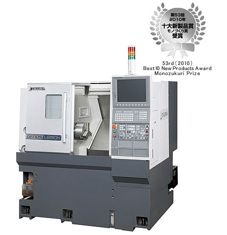 GENOS L 1-saddle CNC lathe honored in the 53rd (2010) Best 10 New Product Awards