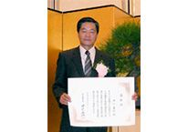 An Okuma lathe machinist is among the 150 people selected for the Ministry of Health, Labor and Welfare's 2007 Contemporary Master Craftsman award